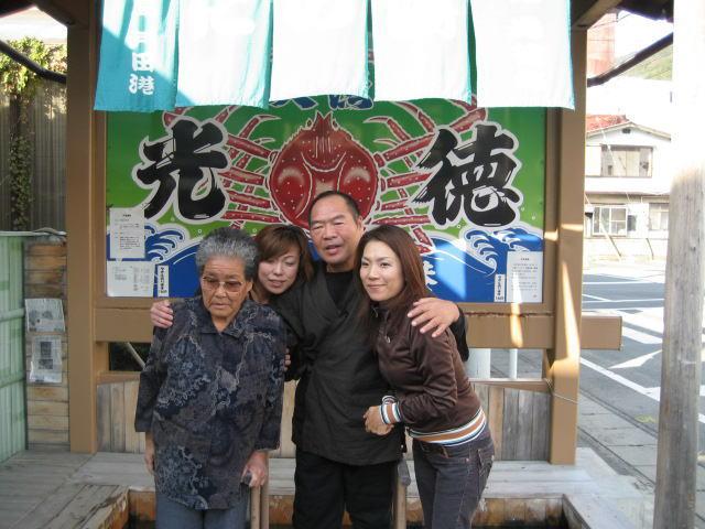 平成20年11月4日:オトコの料理道(ガッツ石松・肥後・土井)
