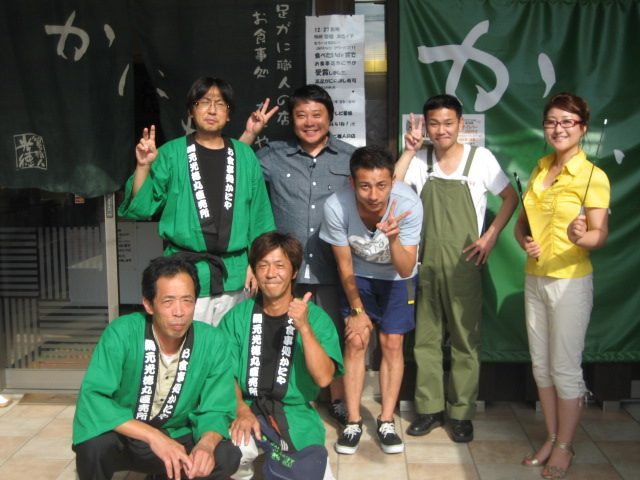 平成24年9月15日:静岡朝日テレビ「静岡お得チャレンジ!どんとこい我が家」